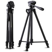 伟峰 WF-3908 微单反相机便携脚架 专业摄影像旅行便携三脚架