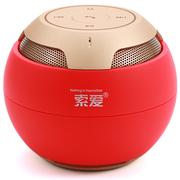 索爱  S-35 蓝牙音箱 无线免提通话器 便携插卡迷你小音响 红色