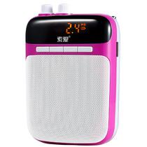 索爱 S-718 便携数码扩音器 无线式麦克风 嫣紫红产品图片主图
