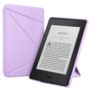 ESR Kindle 958版保护套/899版壳 悦色系列 Kindle Paperwhite 1/2/3电子书休眠支架保护皮套 活力紫