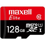 麦克赛尔 智尊高速 MicroSDXC UHS-1存储卡 内存卡 TF卡128G Class10 读速48M B/S