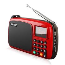 先科 收音机MP3插卡音箱便携式迷你音乐播放器外放老人小音响老年产品图片主图