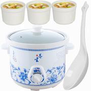 小熊 美味世家 煲汤锅具煮粥锅炖锅养生锅3.5升子母隔水炖盅配2个盅适合3-4人使用沙锅砂锅炖煲