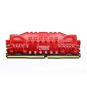 阿斯加特 雷赤DDR4 2133MHz 8GB光信仰