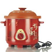 小熊 美味世家 陶瓷锅煲汤锅煮粥锅隔水炖锅养生锅3.5升适合2-3人使用沙锅砂锅石锅炖煲煨汤锅具