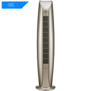 格力 3匹 变频 金贝家用变频冷暖节能空调(香槟金) KFR-72LW/(72578)FNhAa-A2