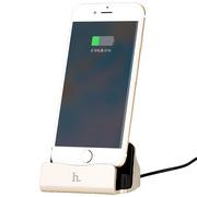 Capshi 手机充电支架 充电器数据线基座 CPH18金色 适于苹果iPhone5S/6Splus