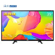 海尔 模卡(MOOKA)39A3  39英寸 流媒体纤薄窄边框高清LED液晶电视(黑色)
