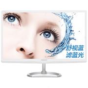 飞利浦 276E6EDSW 27英寸 IPS-ADS面板 预置HDMI 舒视蓝 抗蓝光显示器