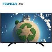 熊猫 LE32D57 U派32英寸 夏普技术屏一级能效LED液晶电视(黑色)