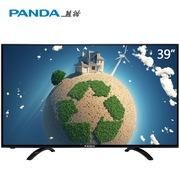 熊猫 LE39D57 U派39英寸 夏普技术屏一级能效LED液晶电视(黑色)