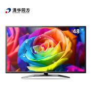 清华同方 LE-48TL5500 48英寸蓝光LED平板液晶电视 黑色