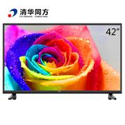 清华同方 LE-42TL6800 42英寸蓝光LED平板液晶电视 黑色