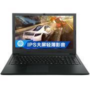 清华同方 锋锐G50-E01 15.6英寸超极本(四核N3150  4G  500G  WIFI  高清IPS WIN10)
