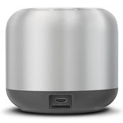 艾特铭客 金刚4mini 无线蓝牙音箱4.0 插卡通话户外便携音响  迷你低音炮 珍珠银