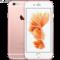 苹果 iPhone6s 16GB 公开版4G手机(玫瑰金)产品图片2