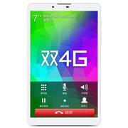 台电 P70 4G 平板电脑 7英寸(MT8735 64位处理器 5模双4G 1280x800 蓝牙GPS)前白后白