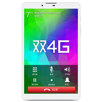 台电 P70 4G 平板电脑 7英寸(MT8735 64位处理器 5模双4G 1280x800 蓝牙GPS)前白后白产品图片主图