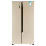 海信 BCD-629WTVBP/Q 629升/风冷无霜/电脑控温/一级能耗/变频/对开门冰箱(流光金)