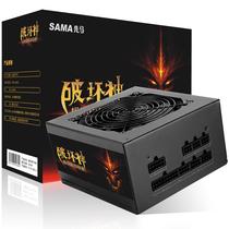 先马 破坏神700M 额定550W全模组电脑电源(游戏/宽幅/单路+12V /2盎司板材)产品图片主图