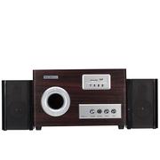 金正 A3 迷你音响 音响 2.1声道 电脑音箱 组合音响蓝牙音响(棕色)