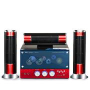 金正 A31 迷你音响 音响 3.1声道 电脑音箱 组合音响蓝牙音响(红色)