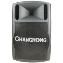 长虹 CYD-1818 大功率电瓶户外广场舞拉杆音箱移动蓝牙遥控话筒可插卡舞台演出音响产品图片主图