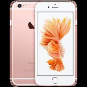 苹果 iPhone6s 16GB 公开版4G手机(玫瑰金)