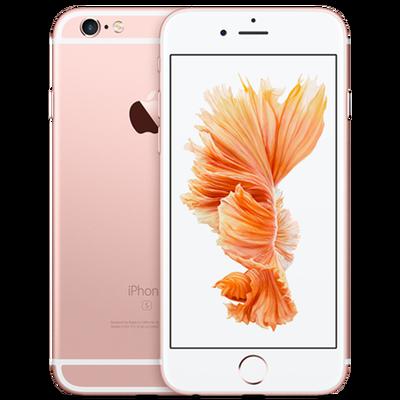 苹果 iPhone6s 16GB 公开版4G手机(玫瑰金)产品图片1
