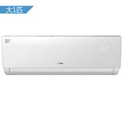 格力 大1匹 定频 品悦 单冷 壁挂式空调(白色)KF-26GW/(26392)NhAa-3