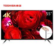 东芝 55U7600C 55英寸 4K超高清安卓智能WiFi 超薄液晶电视(黑色)