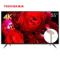 东芝 55U7600C 55英寸 4K超高清安卓智能WiFi 超薄液晶电视(黑色)产品图片1