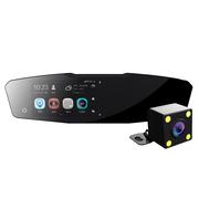 镭射眼(lasereye) 智能后视镜 X1 PRO 1080P高清行车记录仪 防堵导航仪 超大广角前后摄像头夜视加强