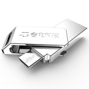 台电 灵耀64G手机U盘全金属高速USB3.0 双插口手机电脑通用