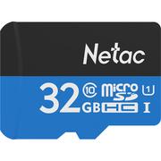 朗科 P500 32GB UHS-1 Class10 TF(Micro SD)高速存储卡