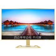 长城 238L60PHF/G 23.8英寸超薄显示器、四边窄边框,金属机种 ADS广视角+不闪屏,HDMI接口