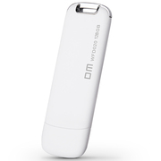 DM WFD020 128G 苹果手机无线U盘 无线存储器 无线分享器 电脑平板iphone安卓智能WIFI超薄U盘(白色)