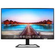长城 238L60PHF 23.8英寸超薄显示器、四边窄边框,金属机种 ADS广视角+不闪屏,HDMI接口