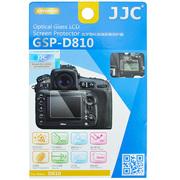 JJC GSP-D810 尼康D810 D810A 相机钢化玻璃膜 高清防反光防刮 保护贴膜 金钢膜