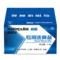 健适宝  鼻霸 专用洗鼻盐4.5g*30袋产品图片3