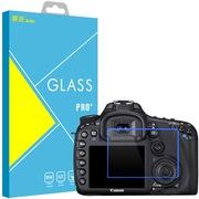 嘉速  佳能7D 单反相机专用高透防刮钢化玻璃保护贴膜