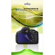 嘉速 尼康D5300/尼康D5500 单反相机专用 高透防刮屏幕保护膜/贴膜