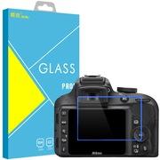嘉速  尼康D3300 单反相机专用 高透防刮钢化玻璃保护贴膜