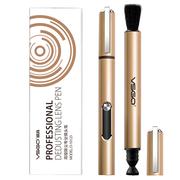威高 D-10123 土豪金配色 专业金属材质 除尘镜头笔单反清洁毛刷镜头清洁笔