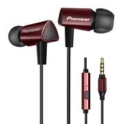 先锋 SEC-CL51S-R 手机耳机入耳式 智能线控通话耳机 金属腔体 红色