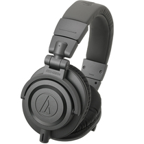 铁三角 ATH-M50x MG 专业监听耳机 哑灰色限量版产品图片主图