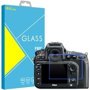 嘉速  尼康D800E/D800 单反相机专用高透防刮钢化玻璃保护贴膜