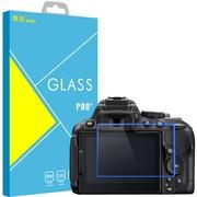 嘉速 尼康D5300/尼康D5500 单反相机专用 高透防刮钢化玻璃保护贴膜