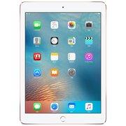苹果 iPad Pro 9.7英寸平板电脑(苹果A9 2G 256G 2048×1536 iOS9 WLAN)玫瑰金