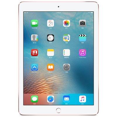 苹果 iPad Pro 9.7英寸平板电脑(苹果A9 2G 32G 2048×1536 iOS9 WLAN)玫瑰金产品图片1